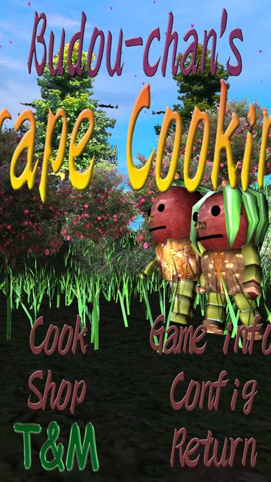 Budou-chan's Grape Cooking screenshot 3