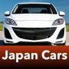 JDM  - 汽车标志和品牌测验
