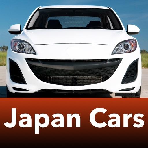 Японские авто - Тойота ру Quiz