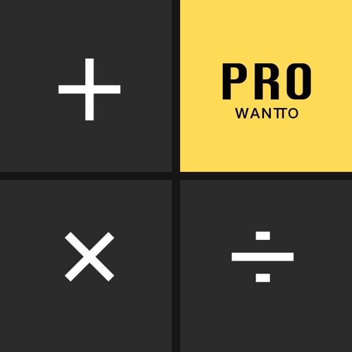 豌豆计算器Pro—专业计算器