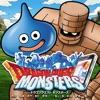 ドラゴンクエストモンスターズ スーパーライト iPhone / iPad