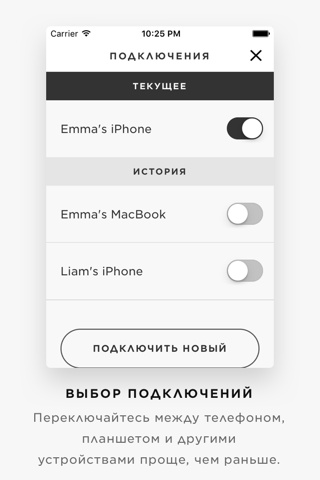 iPhone Снимок экрана 2