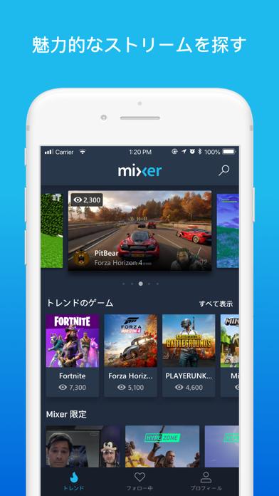 Mixer - Interactive Streaming - 窓用