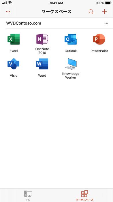 Microsoft リモート デスクトップのスクリーンショット3