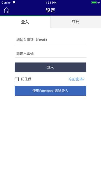寶爺後宮 screenshot 4