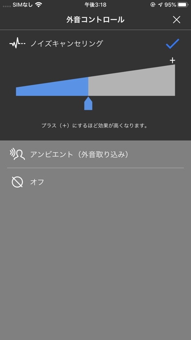 Panasonic Audio Connect - 窓用