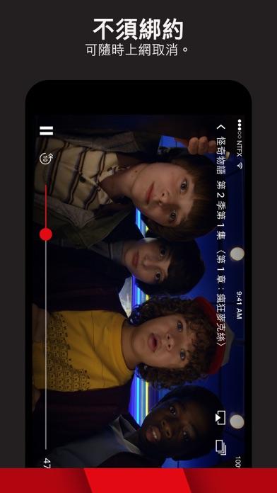 Screenshot for Netflix in Taiwan App Store