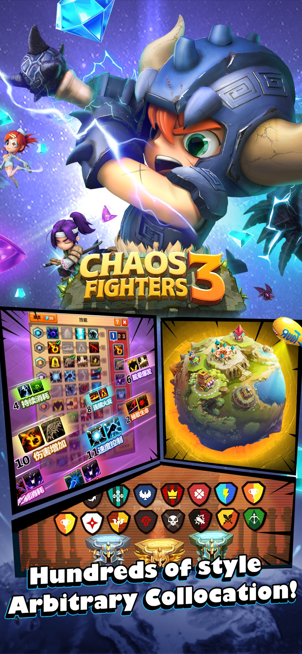 ChaosFighters3 Cheat Codes