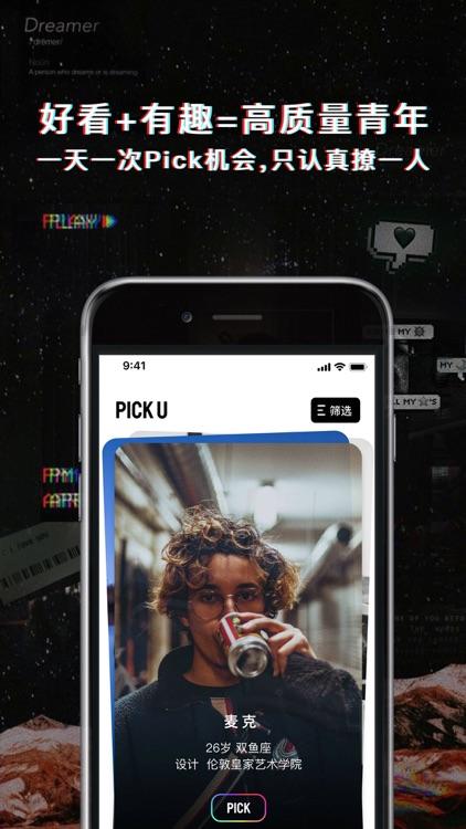 PickYou-超有趣的约会交友App