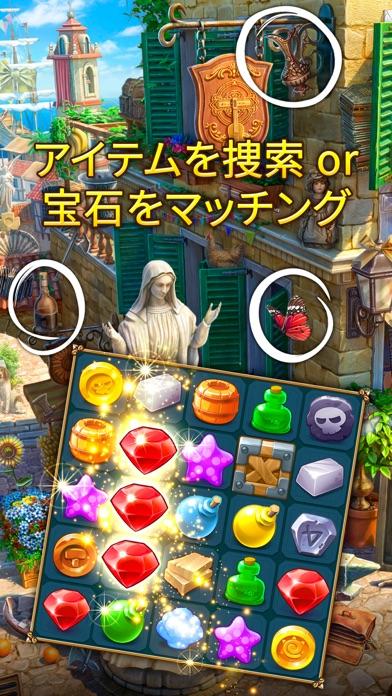The Hidden Treasures:宝探し&マッチ3のおすすめ画像3