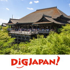 ‎Japan Travel Guide DiGJAPAN!