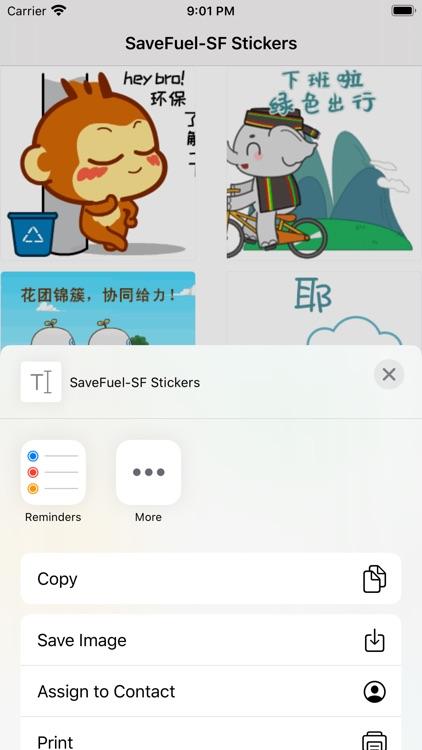 SaveFuel-SF Stickers