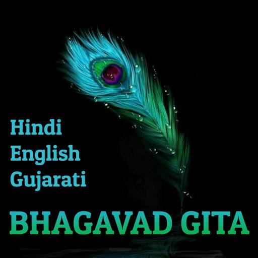 Bhagavad Gita: All Language