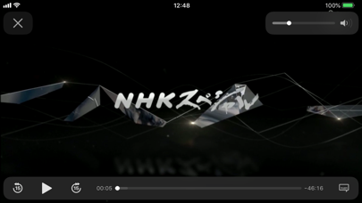 NHKオンデマンド ScreenShot4