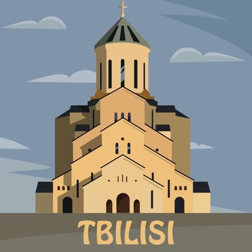 Тбилиси Путеводитель