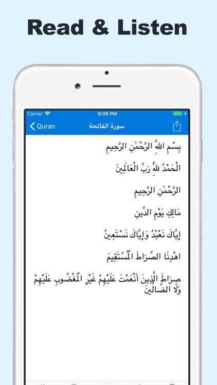 Muslim - Quran, Prayers, More screenshot-5
