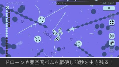 超攻撃的シューティング - Bullet Voyageのおすすめ画像6