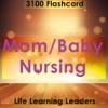 点击获取Mom/Baby Nursing Exam Review