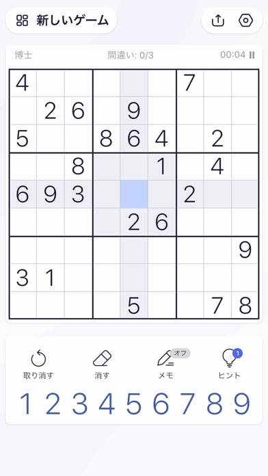 ナンプレ, Sudoku - 頭の体操のおすすめ画像5