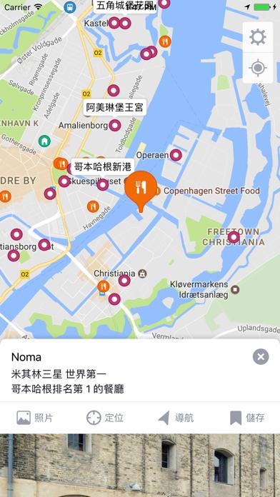 背包地圖:背包客棧旅遊景點地圖のおすすめ画像4