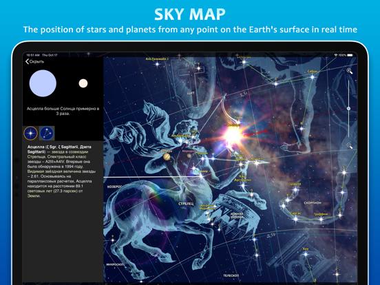 Earth 3D - World Atlasのおすすめ画像8