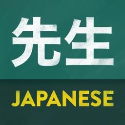 Learn Japanese: Sensei