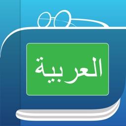 Arabic Dictionary by Farlex