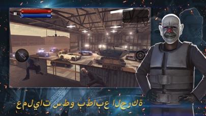 Armed Heist: لعبة تصويب TPSلقطة شاشة1