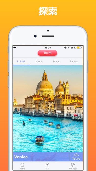 ヴェネツィア 旅行 ガイド &マップのおすすめ画像3
