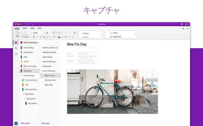 Microsoft OneNote - 窓用