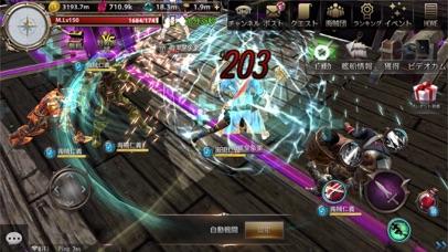 海賊仁義アルベルト - パイレーツ・アクションMMORPGのおすすめ画像3