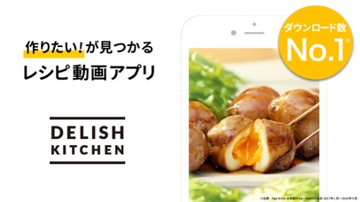 DELISH KITCHEN - レシピ動... screenshot1