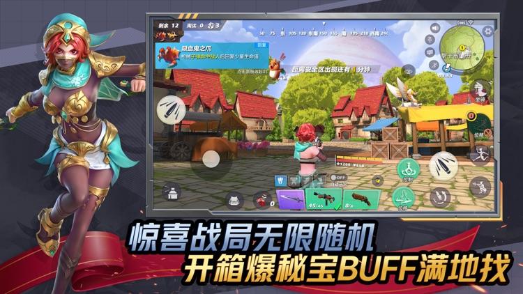 孤岛先锋 screenshot-5