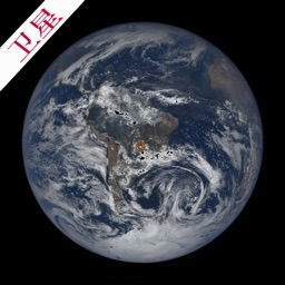 北斗卫星导航-高清北斗卫星地图