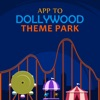 App to Dollywood Theme Park