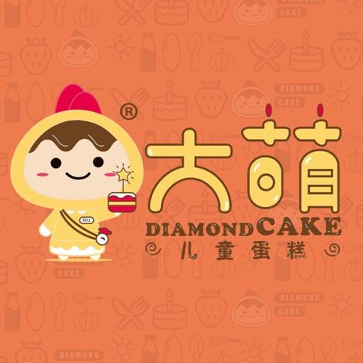 大萌-儿童蛋糕商城