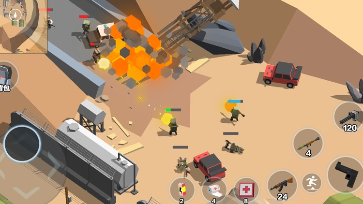 Shooting games: King Survival