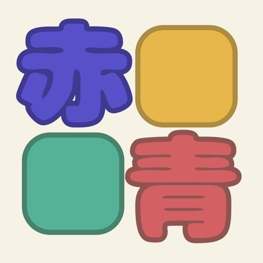 Puzzle Touch Colors