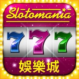 瘋狂老虎機Slotomania™角子機娛樂城