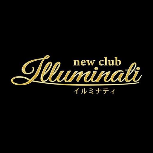 ニュークラブ イルミナティ