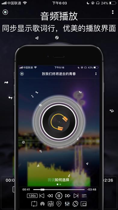 影音宝 screenshot 1