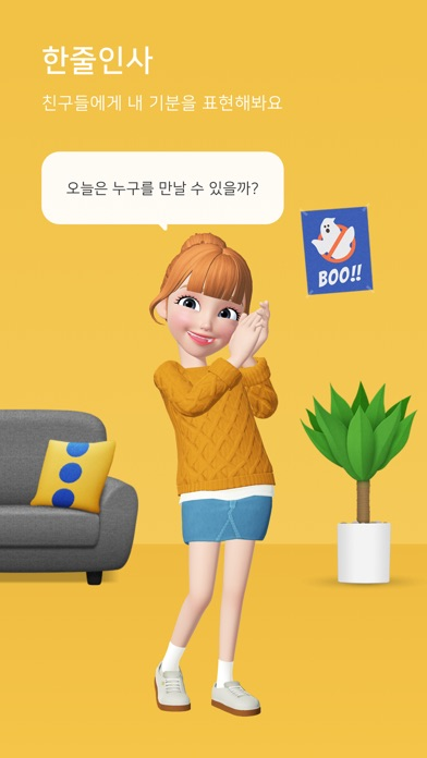 ZEPETO for Windows
