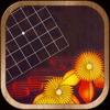 ステルス将棋 - iPhoneアプリ