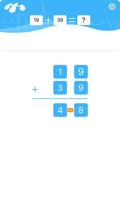 Crazy arithmetic Competition screenshot 4