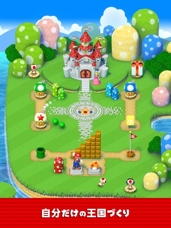 Super Mario Runのおすすめ画像5