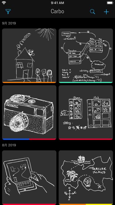 Carbo › Digital Notebookのスクリーンショット6