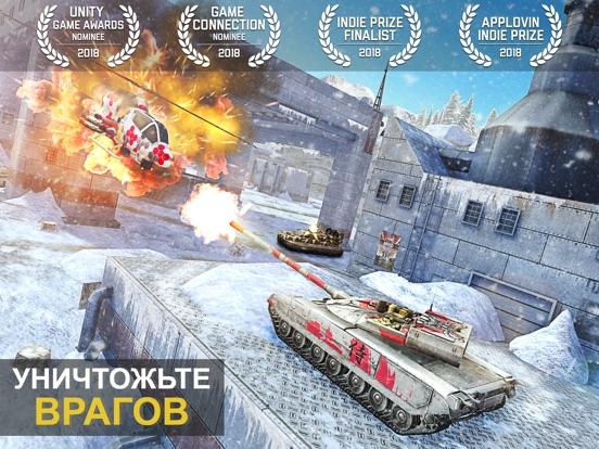 Massive Warfare: Aftermath на iPad