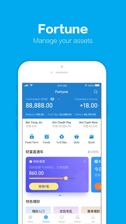Alipay - Simplify Your Life screenshot-1