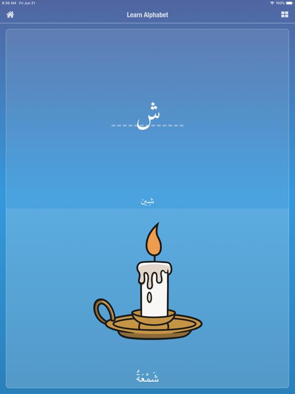Arabic Alphabet iPad app afbeelding 3