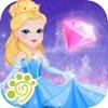 公主换装大冒险-公主换装打扮女生游戏